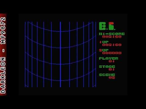 MSX   E I    Exa Innova 1984