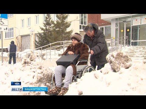 Инвалиды не могут пробраться к бюро медико-социальной экспертизы в Уфе из-за огромных сугробов