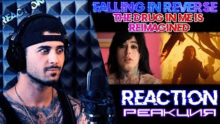 """Falling In Reverse - """"The Drug In Me Is Reimagined""""   РЕАКЦИЯ  """