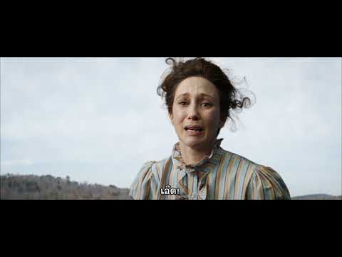 The Conjuring: The Devil Made Me Do It (TV Spot 'Cliff Bumper')
