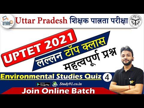 UPTET 2021 : Environmental Studies, TET Paryavaran Classes ...