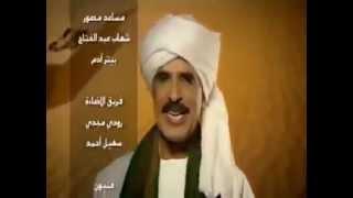 المامبو السوداني _ الفنان الاماراتي عبدالله بالخير