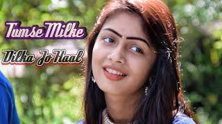 Tumse Milke Dilka Jo Haal   Cute Love Story   Latest Song 2019   Main Hoon Na   IMRAN UNOFFICIAL