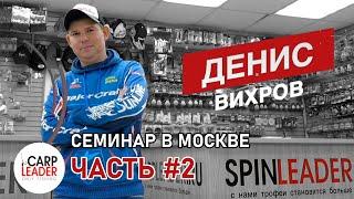 Пал. с. оревнования по спиннингу 2020