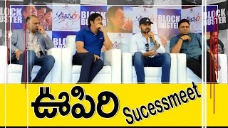 Oopiri Movie Sucessmeet