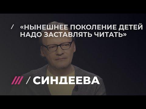 , title : 'Алексей Серебряков о воспитании детей'