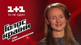 """Александра Казакова """"Там нет меня"""" - выбор вслепую - Голос страны 6 сезон"""