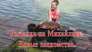 Рыбалка киевская область горбовичи