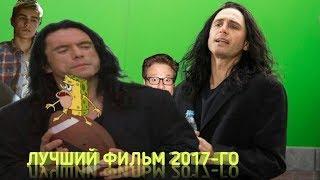 ГОРЕ-ТВОРЕЦ - ЛУЧШИЙ ФИЛЬМ 2017-ГО (ОБЗОР)