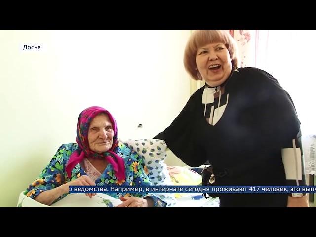 В соц.учреждениях Ангарска закончен двухнедельный карантин