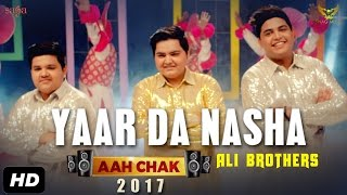 Ali Brothers : Yaar Da Nasha (Full Video) | Aah Chak 2017 | New Punjabi Songs 2017 | Saga Music