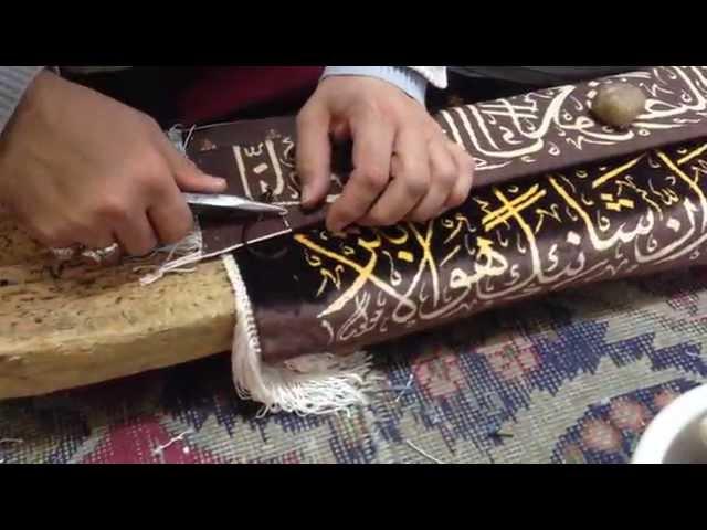 ペルシャ絨毯最終仕上げ作業、シャーリング、ダブル結び、耳(エッジ)作り