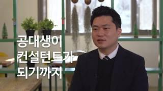 부산경제진흥원 우수 멘토 노광진
