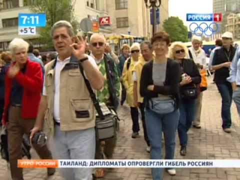 Туристам из 20 стран разрешат въезд в Россию без виз