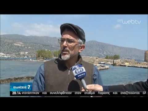 Τουριστική ανάπτυξη μέσω κινηματογράφου | 24/04/2020 | ΕΡΤ