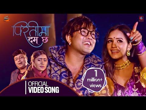 New Nepali Lok Song | Piratima Dam Chha | Namaraj Dhungana | Rachana Rimal | Ft. Sanjib  & Ayushma