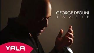 George Dfouni - Nami (Audio) / جورج دفوني - نامي