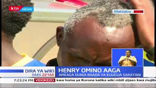 Mkufunzi wa soka nchini Kenya ameaga dunia
