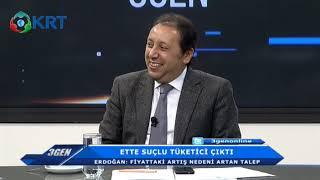 3GEN | Çetin Ünsalan | Selçuk Geçer | Oğul Aktuna | 12.11.2018