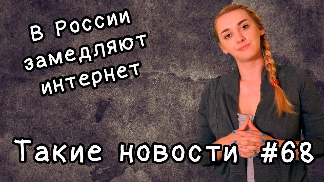 Интернет радио в россии