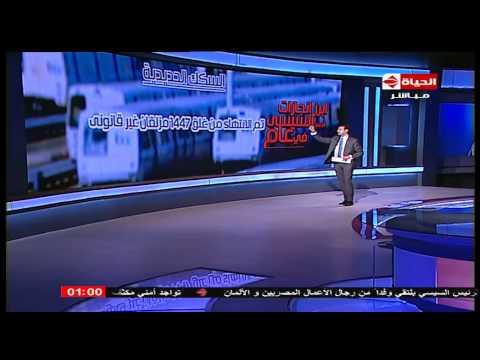 السكة الحديد ومترو الأنفاق في مصر - إنجازات في مجال النقل