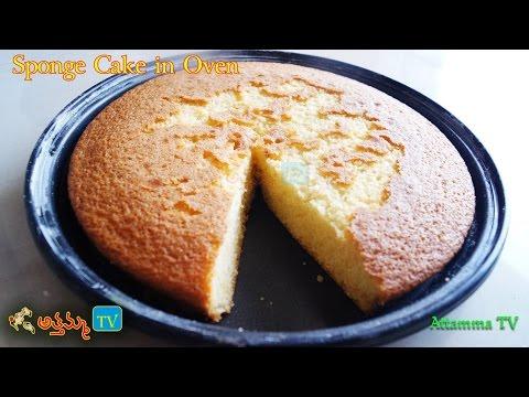 Video Sponge Cake Recipe: Basic Sponge Cake in Oven by Attamma TV
