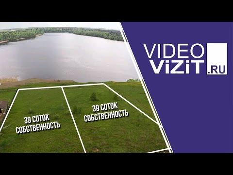 Участок у воды Пестовское первая линия большая вода   Дмитровское шоссе онлайн видео