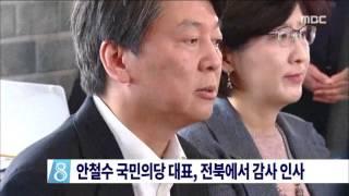 2016년 04월 17일 방송 전체 영상
