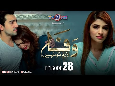 Wafa Lazim To Nahi | Episode 28 | TV One Drama