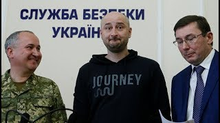 О Бабченко и нациестроительстве. #244