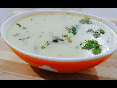 Gujarati Kadhi | Authentic Dahi Kadhi | Traditional Gujarati Recipe | Indian Food