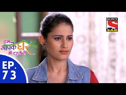Hum Aapke Ghar Mein Rehte Hain - हम आपके घर में रहते है - Episode 73 - 19th November, 2015
