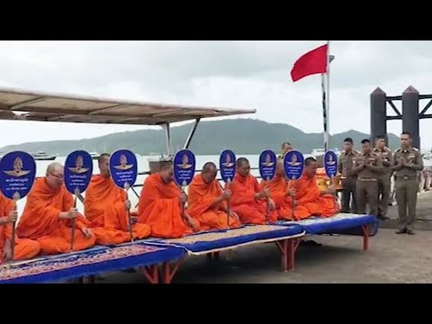 Thailand Boat Disaster: Ceremonies held for Chinese boat victims