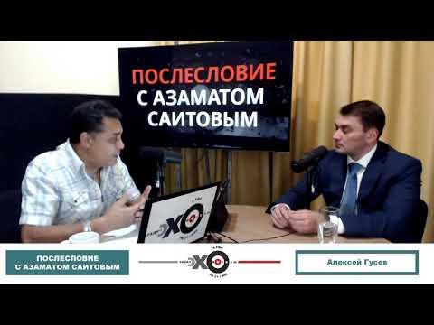 Эхо Москвы в Уфе: Школьное питание
