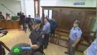 Помазун обещал выдавить глаза фотографу. Белгородский стрелок осужден пожизненно. Суд