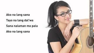 Ako Na Lang   Zia Quizon Lyrics