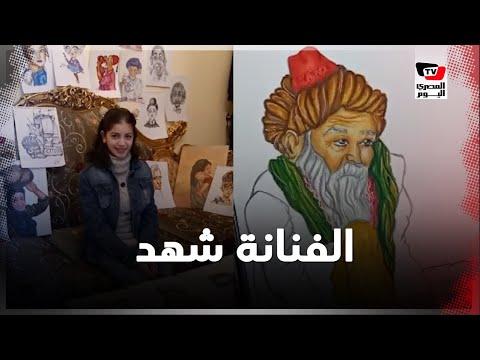 كورونا فجر الموهبة الفنية.. شهد تحصد جائزة ملتقى كتابنا العرب