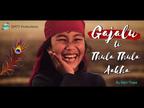 "GAJALU TI THULA THULA AANKHA ""गाजलु ति ठुला ठुला आँखा"" | Ghulam Ali | Old Nepali Song"