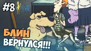 60 seconds полностью на русском - НАЙДЕН БЛИНЧИК!