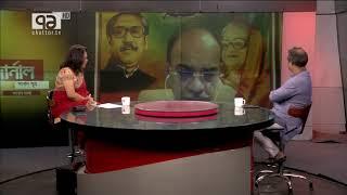 ৫৪ হাজার রোহিঙ্গাদের বাংলাদেশী পাসপোর্ট দিতে চাপ সৌদি আরবের? | একাত্তর জার্নাল | Ekattor TV
