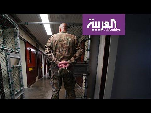 العرب اليوم - شاهد: كم تنفق أميركا على المعتقلين في غوانتنامو