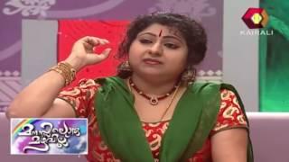 Manassiloru Mazhavillu   Singers Binny Krishnakumar | 29 03 2014 | Full Episode