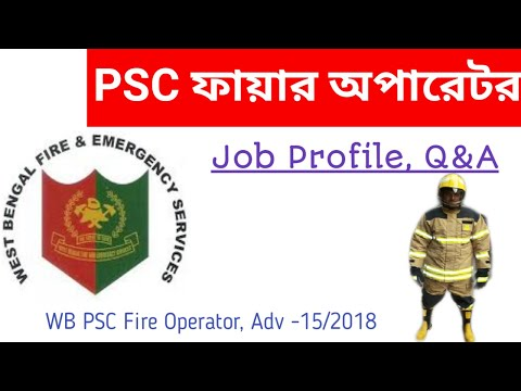 PSC Fire Operator Job Profile, Q&A || WB PSC Fire Operator PMT & PET  || Education Notes