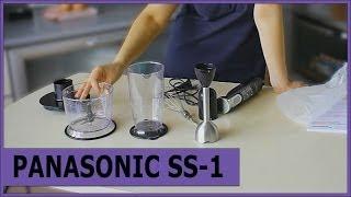 PANASONIC MX-SS1BTQ  Blender