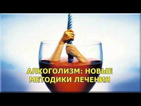 Лечение алкоголизма анонимно в челябинске