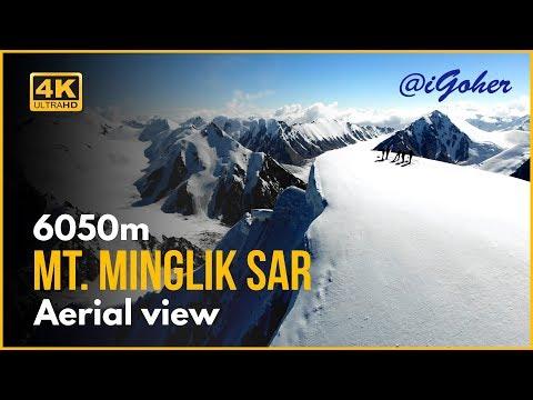 Shimshal Minglik Sar Trek Tour -2019 | Hunza Tours Trekking & Expiditions