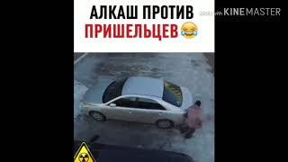 Подборка лучших приколов✓2   best selection of jokes😂