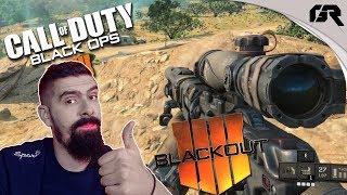 ΑΙΜΑ ΣΤΟΥΣ ΛΟΦΟΥΣ | Call Of Duty Black Ops 4 Blackout Battle Royale