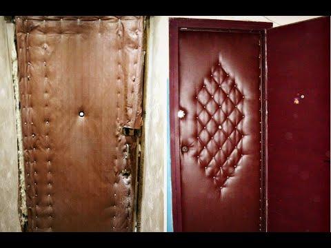 Зачем в СССР обивали дверь кожей или дерматином. Загадка канувшей в Лету страны