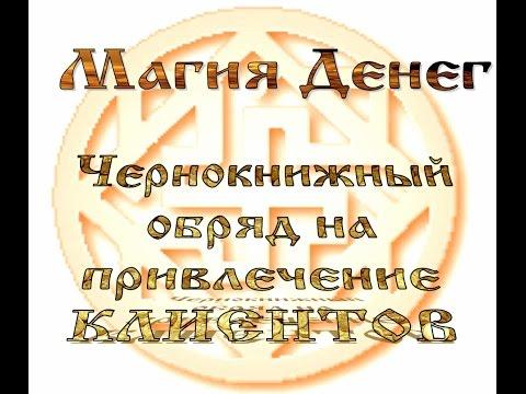 6 дом в астрологии отвечает за